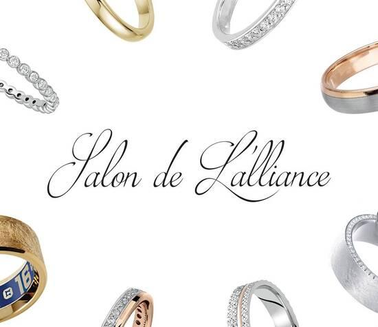 Le Salon de L'alliance - L'événement Mariage incontournable.